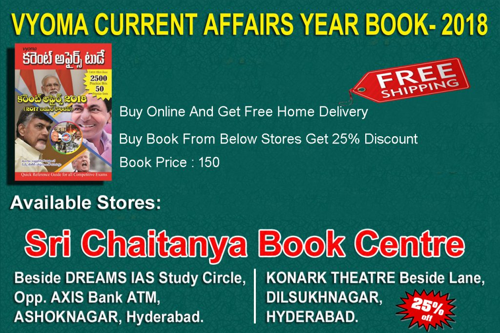 July 2015 Current Affairs Quick Review - Pdf
