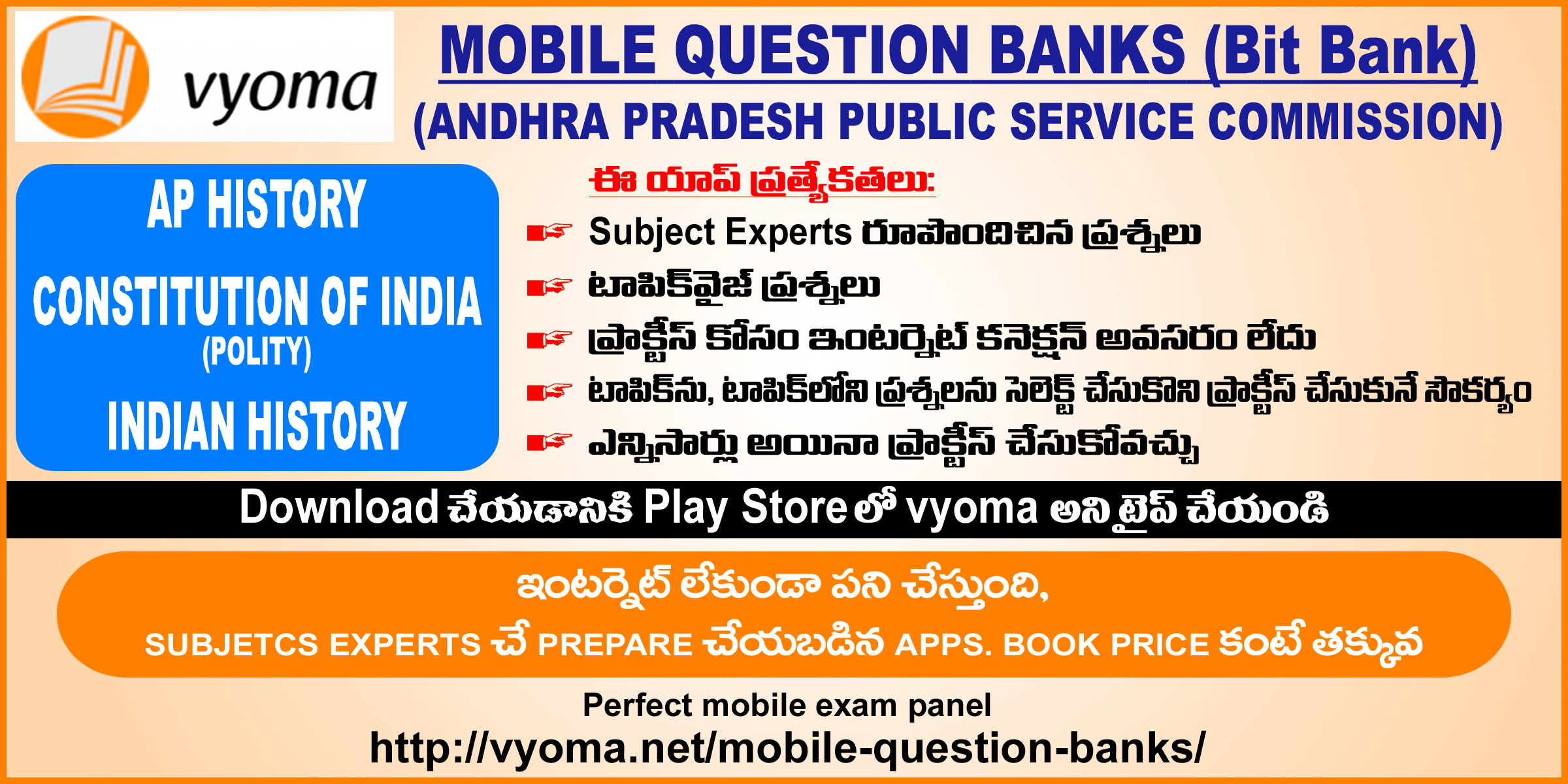 vyoma apps