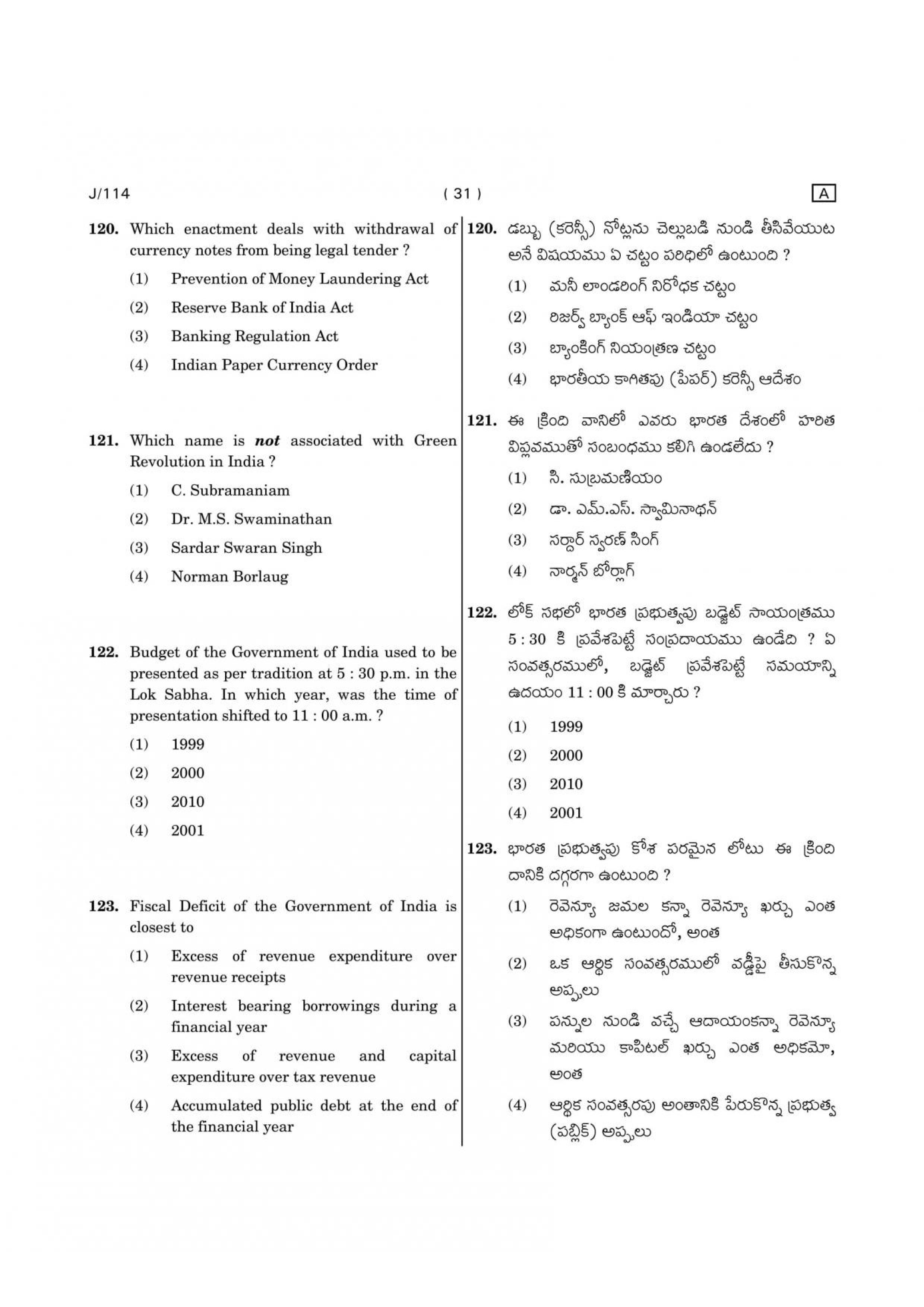 Group-II-18-2016 QuestionPaper-page-028