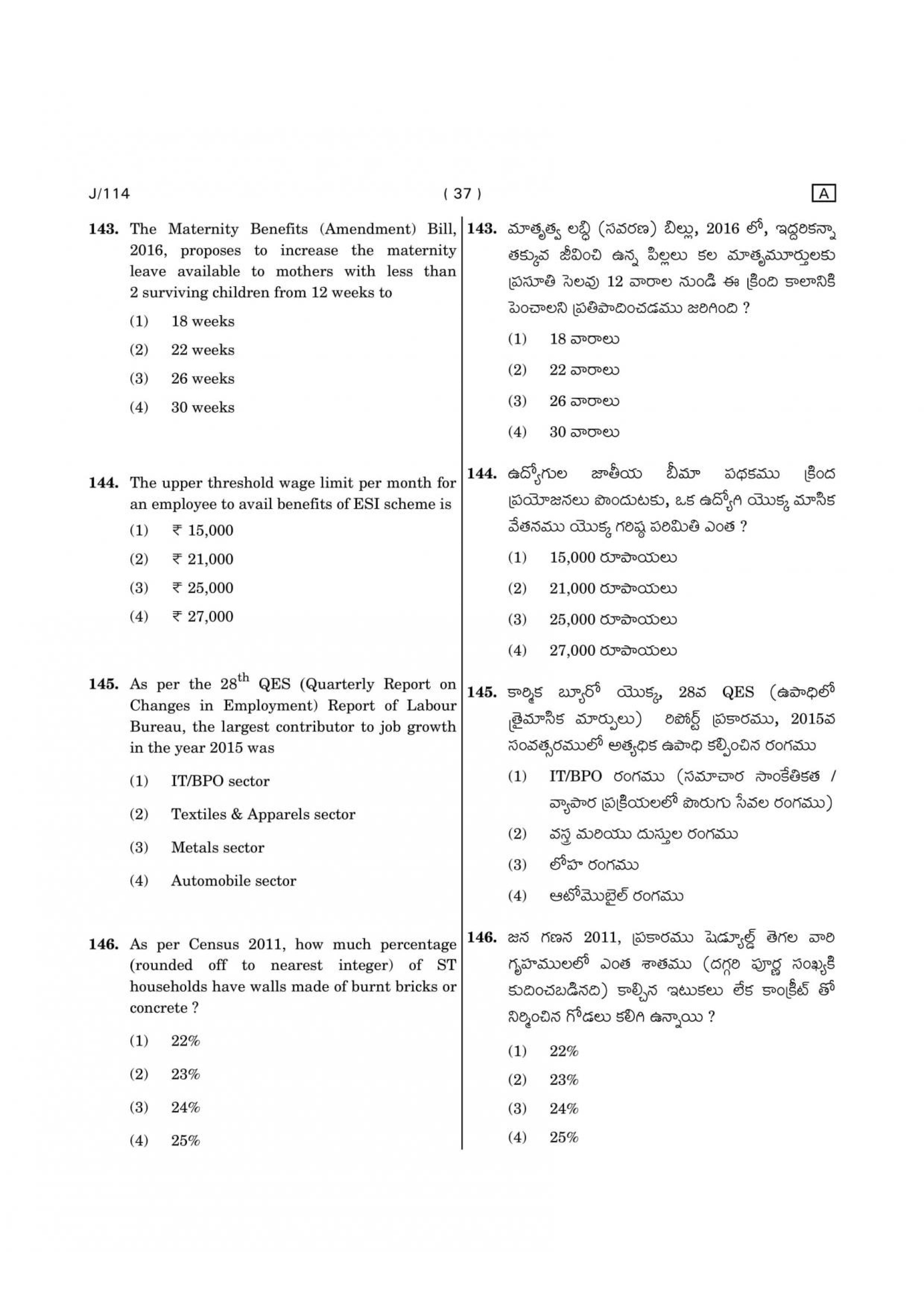 Group-II-18-2016 QuestionPaper-page-034