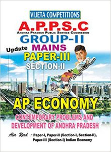 APPSC GROUP-II Paper-III Section-II AP Economy ( Contemporary Problems and Development of ANDHRA PRADESH ) [ ENGLISH MEDIUM ]