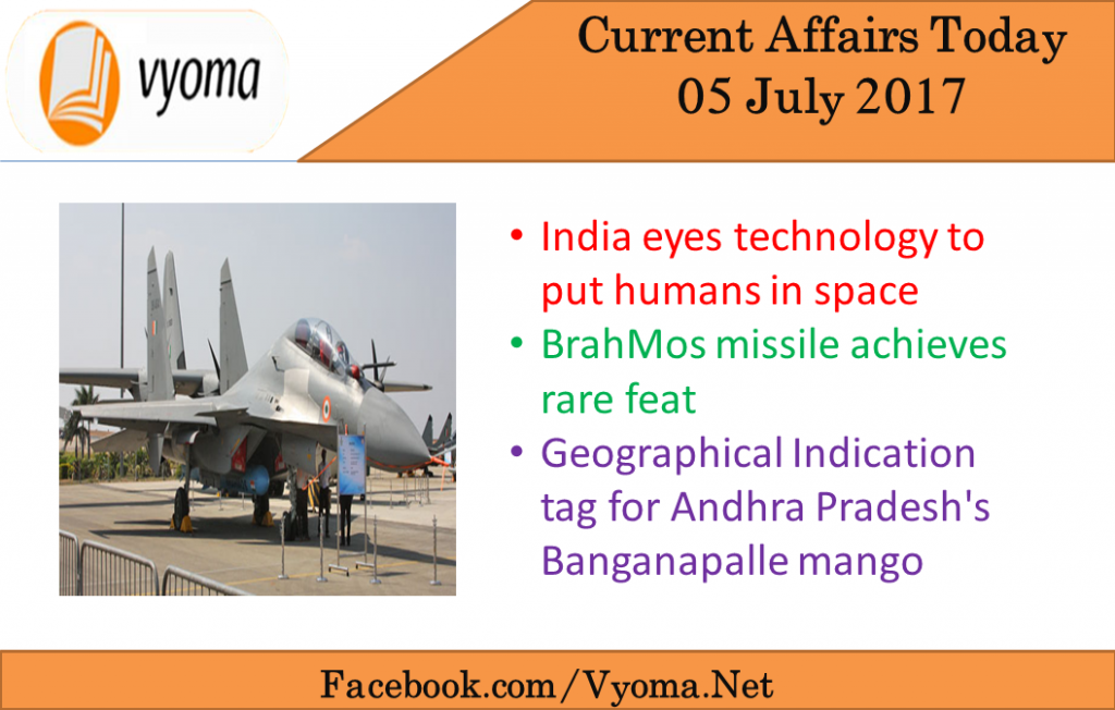Current affairs today 05 july 2017