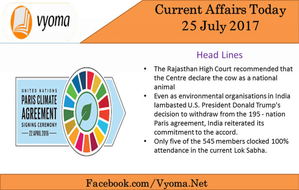 Current Affairs Today - 25 july 2017