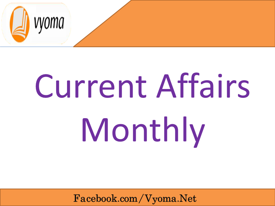 monthly Current Affairs telugu
