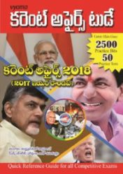 Current Affairs Magazine Telugu