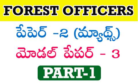 TSPSC FOREST BEAT OFFICER EXAM PAPER EXPLANATION