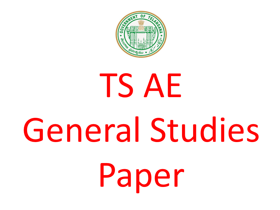 TS AE General Studies Previous Paper