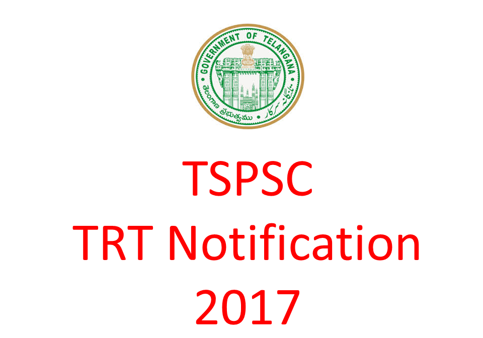 tspsc trt notification 2017