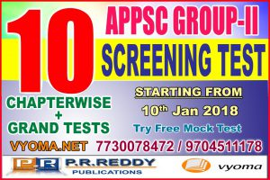 APPSC GROUP 2 PRELIMS-SCREENING TEST