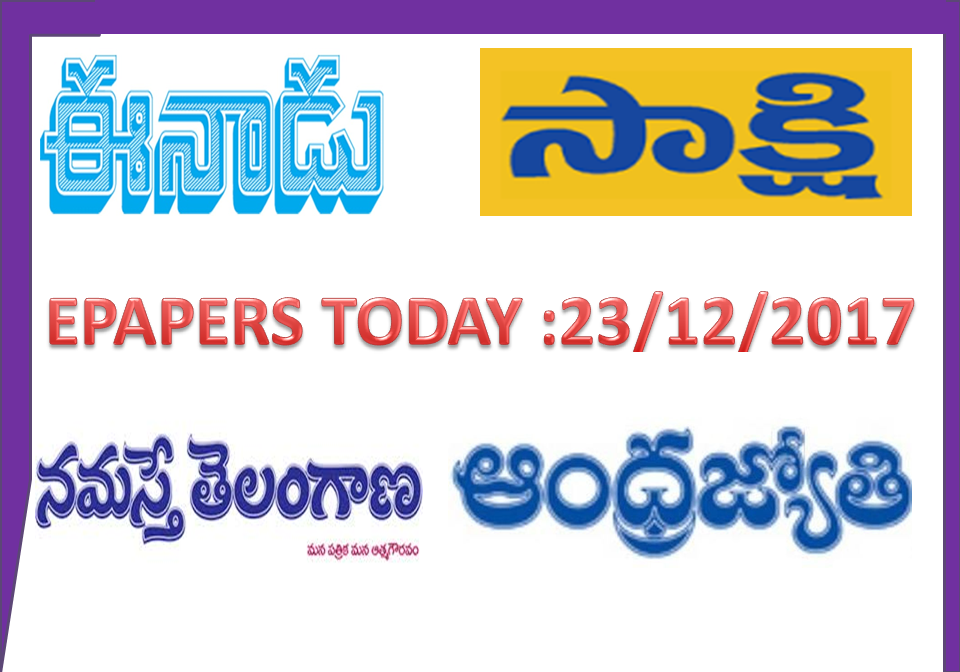Today Eenadu News Paper Pdf