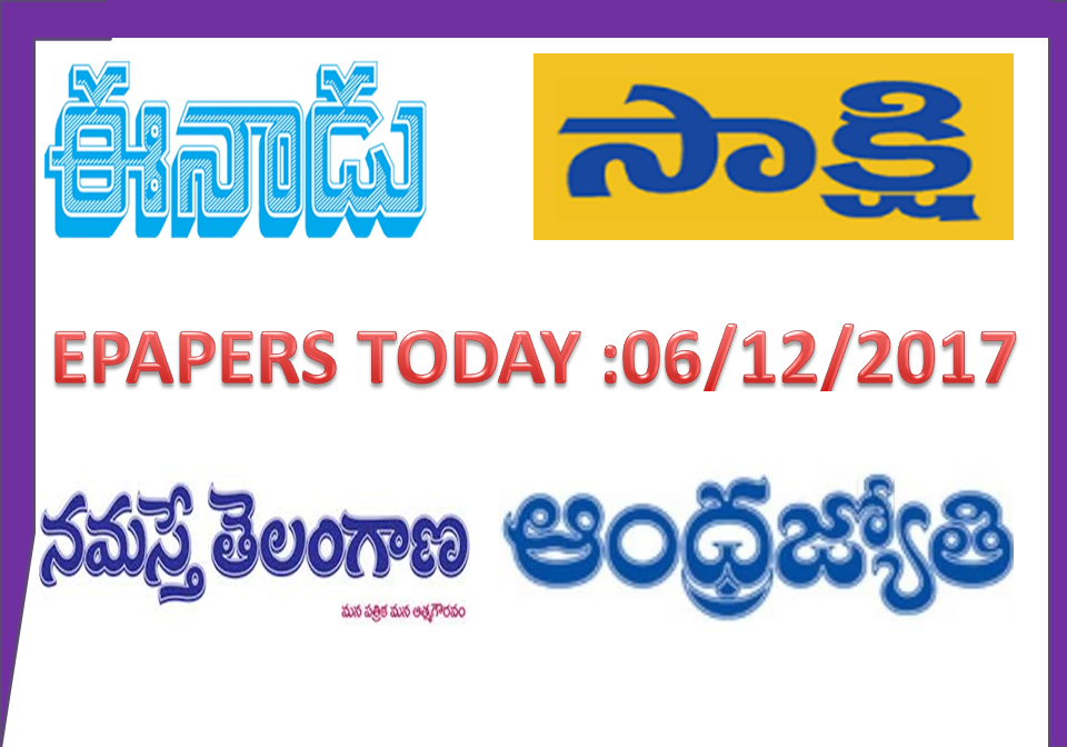 EPAPERS TODAY 06 December 2017