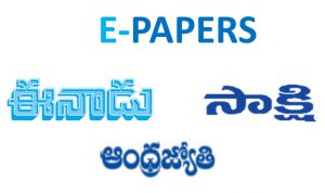 Epapers Today 19 December 2017