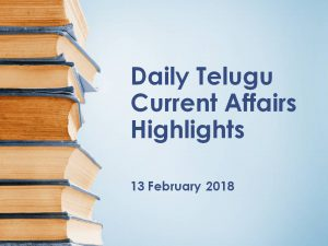 Daily Telugu Current Affairs Highlights 13 February 2018