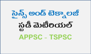 Science And Technology Material Telugu