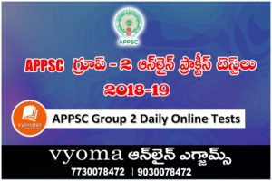 appsc group2 online test