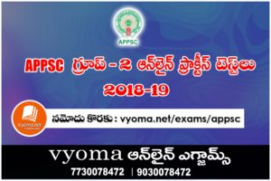 appsc group 2 online practise test in telugu