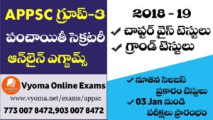 APPSC Group 3 Chapter Wise Test Series Syllabus 2018