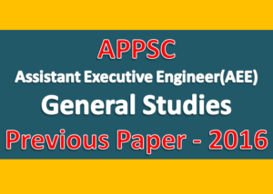 APPSC AEE Previous Paper 2016 General Studies Free Download Pdf