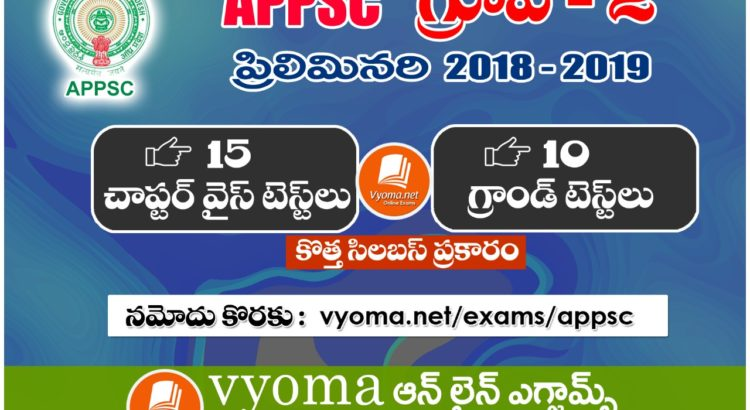 APPSC Group 2 Online Practise Test 21 – APPSC Online Mock Exams