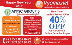 Appsc Group 3 online Exams