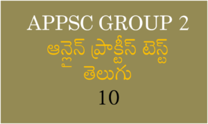 APPSC Group 2 Online Practise Test In Telugu 10