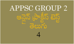 APPSC Group 2 Online Practise Test In Telugu 4