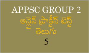 APPSC Group 2 Online Practise Test In Telugu 5
