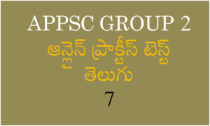 APPSC Group 2 Online Practise Test In Telugu 7