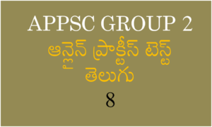 APPSC Group 2 Online Practise Test In Telugu 8