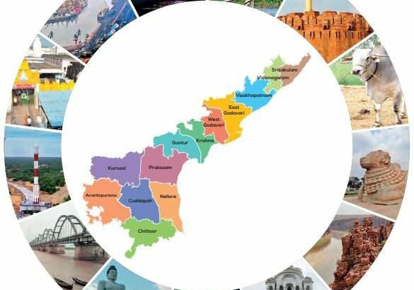 AP Socio-Economic Survey 2018-19 PDF